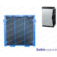 Фильтр угольный дезодорирующий для Daikin MCK75J