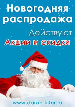 daikin-filter.ru