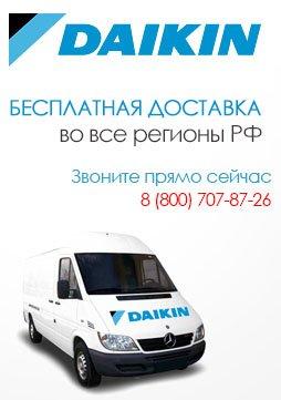 """Официальный интернет магазин """"Фильтры DAIKIN"""""""