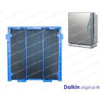 Фильтр угольный дезодорирующий для Daikin MC707MC